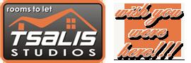 TSALIS STUDIOS at Petra of Lesvos Island Mytilene Greece | Studios Διαμερίσματα TSALIS στην Πέτρα   της Λέσβου Μυτιλήνη | Midilli Adası Petra Yunanistanda TSALIS STUDIOS Lesvos Adası Yunanistan   Daireler